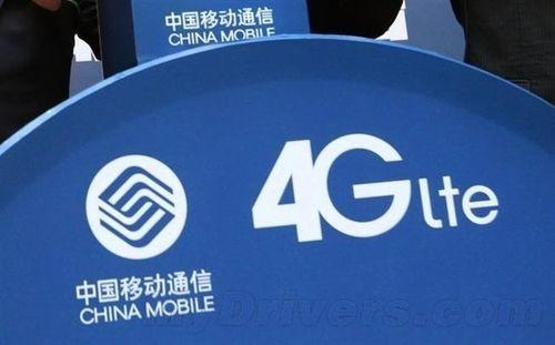 China mobile gets the FDD 4G licence: will 5G be far behind? - SIMI